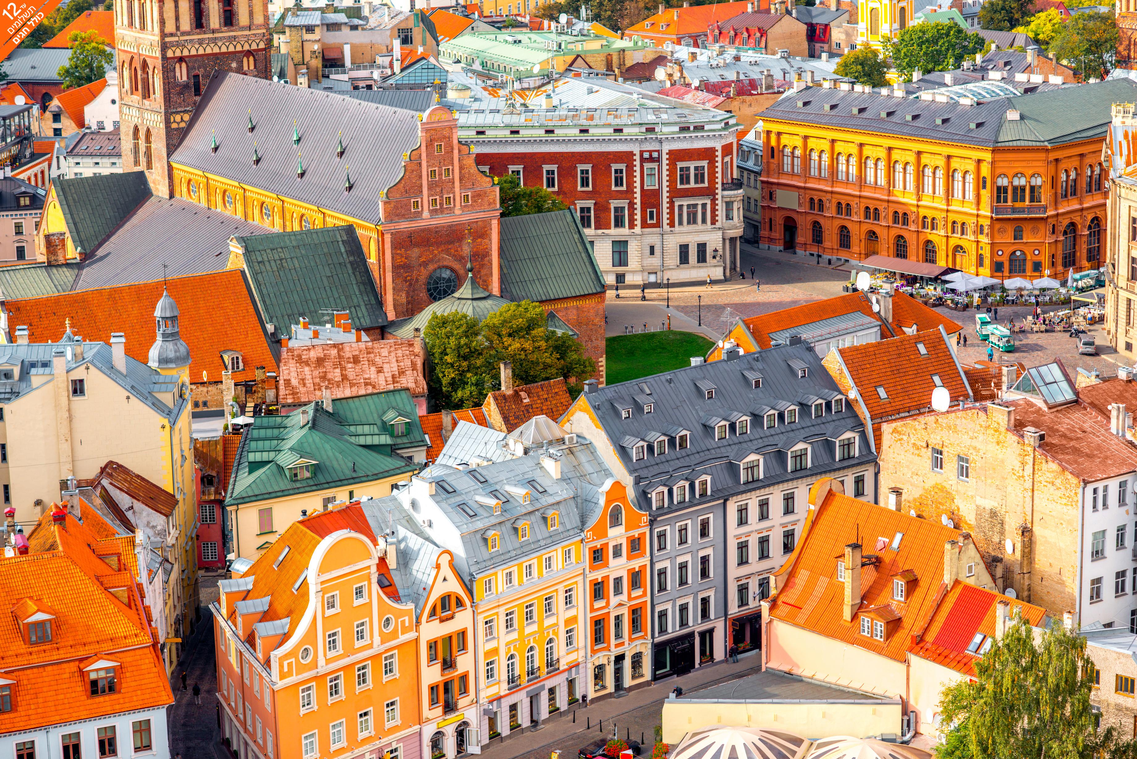 7 טיול מאורגן דרך הענבר של המדינות הבלטיות - קיץ וחגים