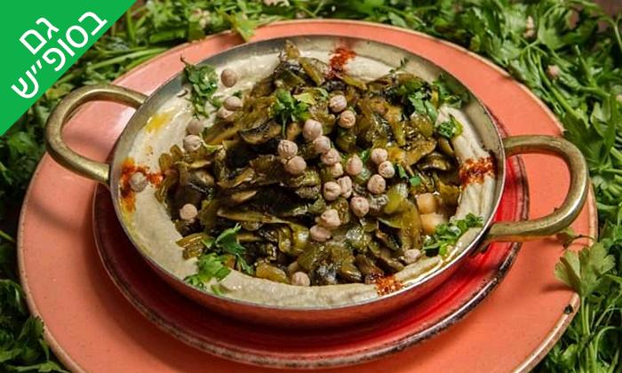 6 ארוחה זוגית במסעדת אבו שוקרי, אבו גוש