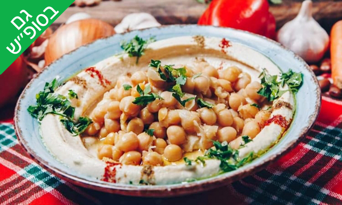 4 ארוחה זוגית במסעדת אבו שוקרי, אבו גוש
