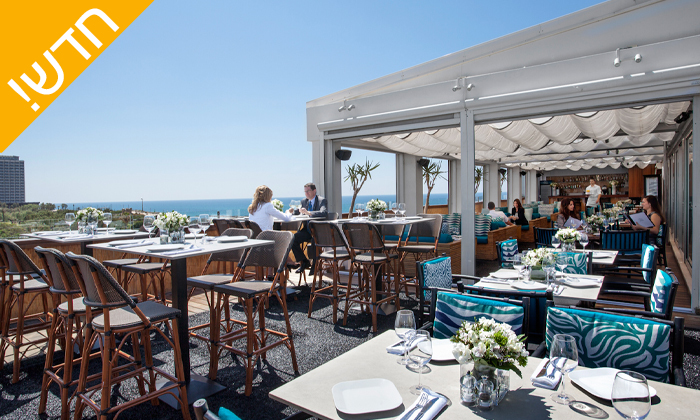 7 ארוחת בוקר בופה ב- Ciela Rooftop Lounge מלון אלכסנדר, תל אביב