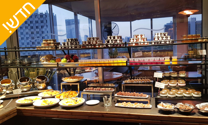 3 ארוחת בוקר בופה ב- Ciela Rooftop Lounge מלון אלכסנדר, תל אביב