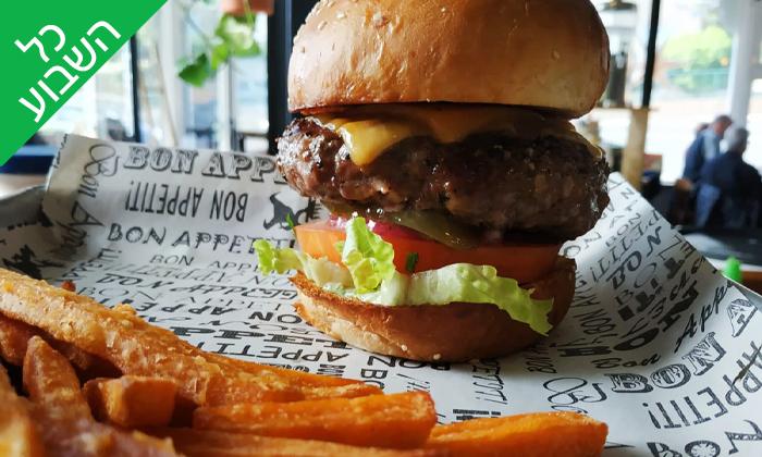 3 ארוחת המבורגר במסעדת מוריה 105, חיפה