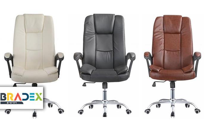 2 כיסא מנהלים BRADEX