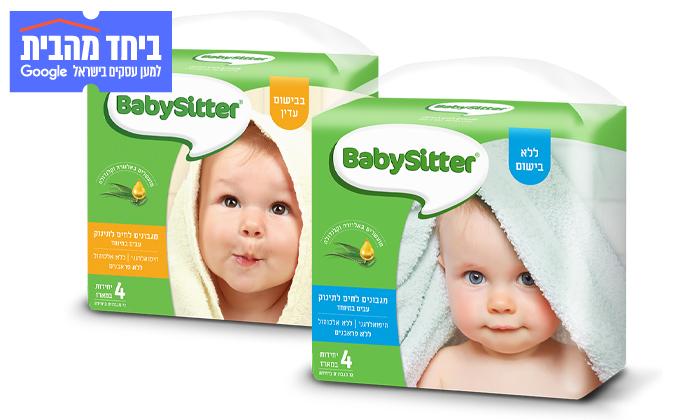 5 מארז 24 חבילות מגבוני בייביסיטר BabySitter