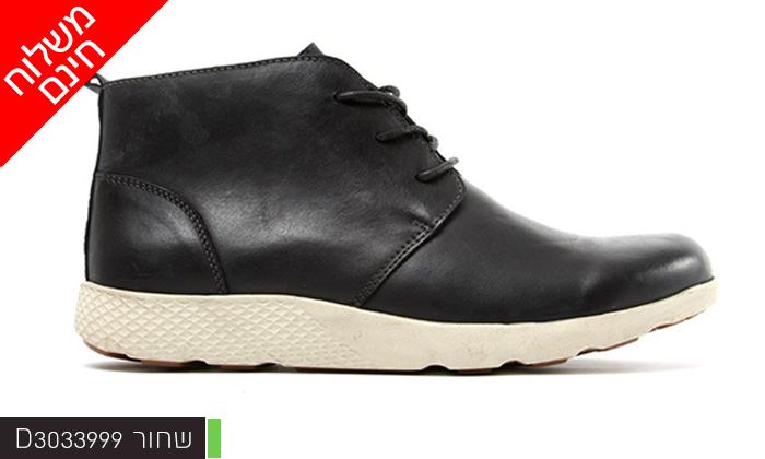 7 נעליים לגברים DIADORA - משלוח חינם