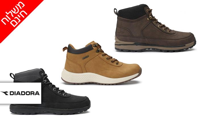 2 נעליים לגברים DIADORA - משלוח חינם