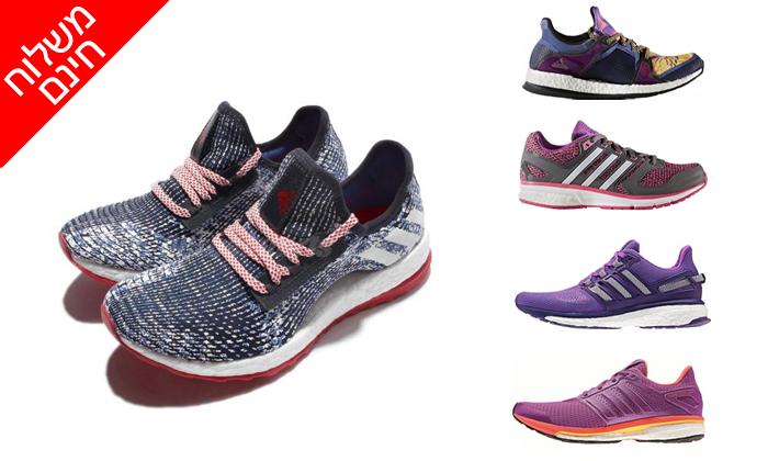 2 נעלי נשים אדידס adidas מסדרת BOOST  - משלוח חינם