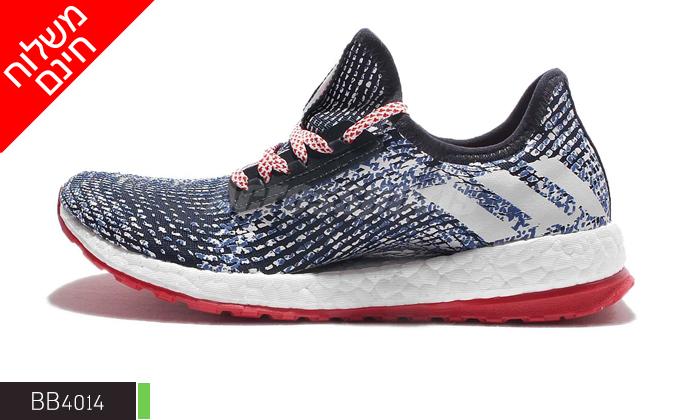 3 נעלי נשים אדידס adidas מסדרת BOOST  - משלוח חינם