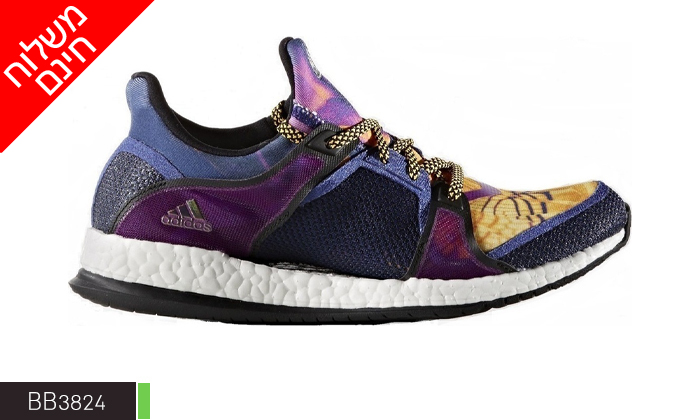 6 נעלי נשים אדידס adidas מסדרת BOOST  - משלוח חינם
