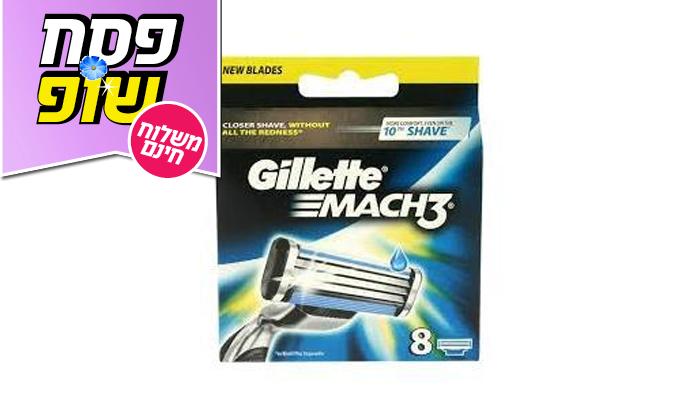 3 מארז 16 סכיני גילוח ג'ילט Gillette Mach 3 - משלוח חינם