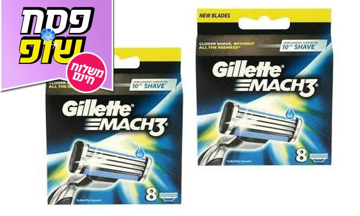 2 מארז 16 סכיני גילוח ג'ילט Gillette Mach 3 - משלוח חינם
