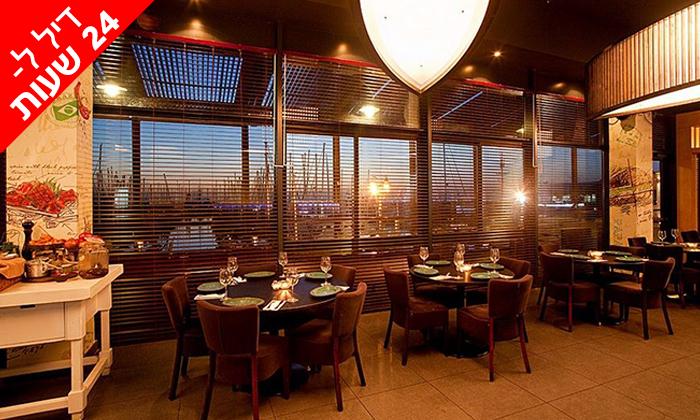 4 ל-24 שעות: ארוחה זוגית במסעדת פאפאגאיו Papagaio הכשרה בהרצליה