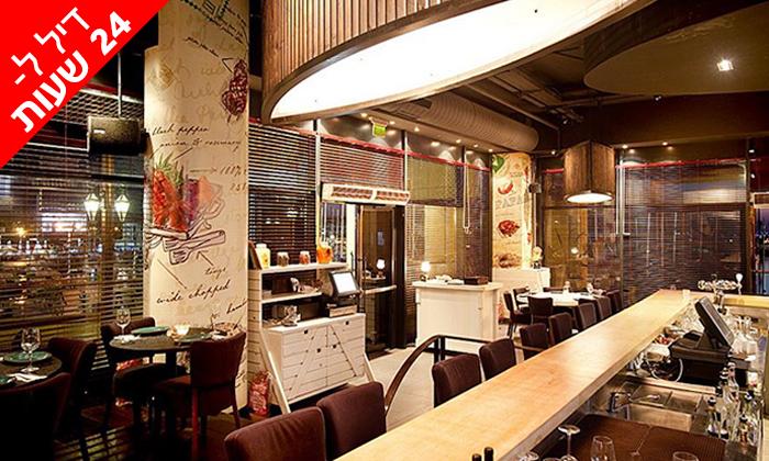 6 ל-24 שעות: ארוחה זוגית במסעדת פאפאגאיו Papagaio הכשרה בהרצליה