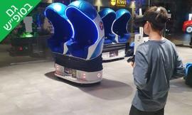 משחק מציאות מדומה בפאטה מורגנה
