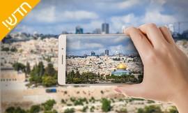 סיור עם 'ירושלים מחוץ לקופסא'