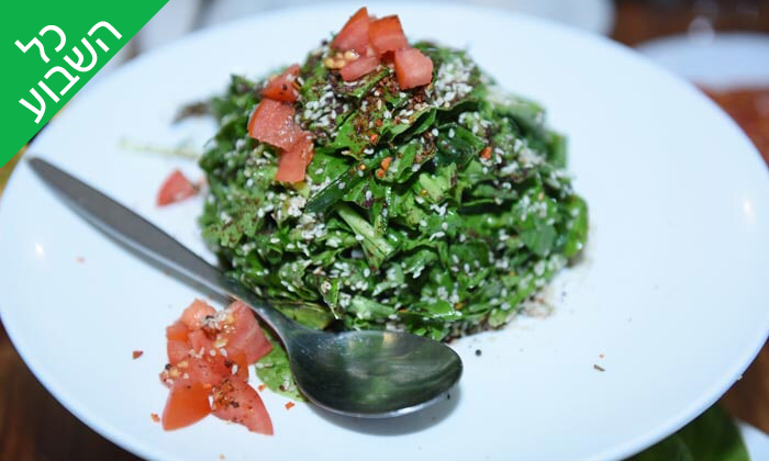 6 ארוחה זוגית במסעדת השמן והזיתים, נצרת