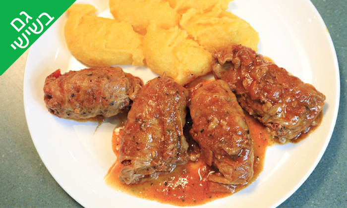 """4 אוכל מוכן לסופ""""ש ממסעדת 'לה גוסט' ראשון לציון"""