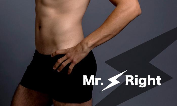 3 מארז 9 תחתוני בוקסר Mr. Right - משלוח חינם