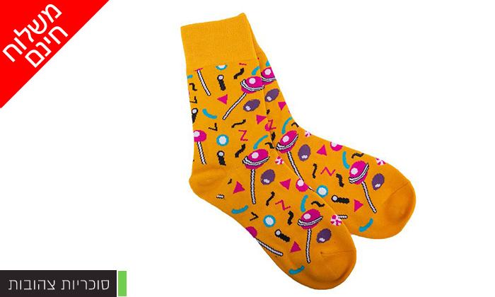 4 3 זוגות גרביים Paint Socks - משלוח חינם