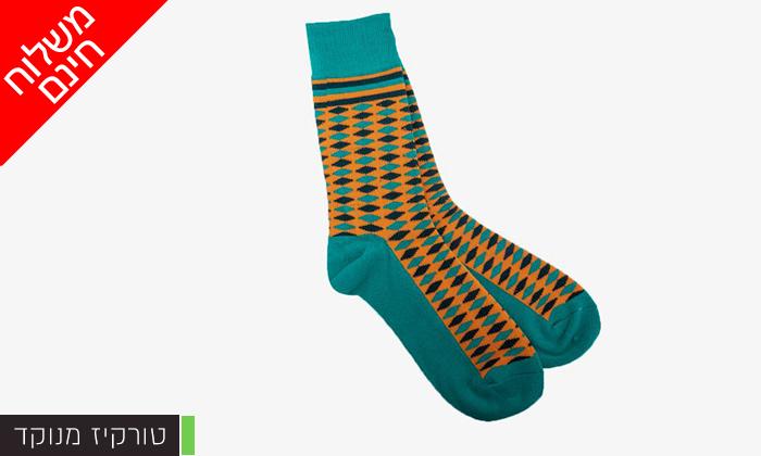 3 3 זוגות גרביים Paint Socks - משלוח חינם