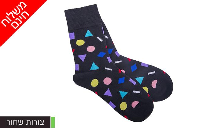 7 3 זוגות גרביים Paint Socks - משלוח חינם