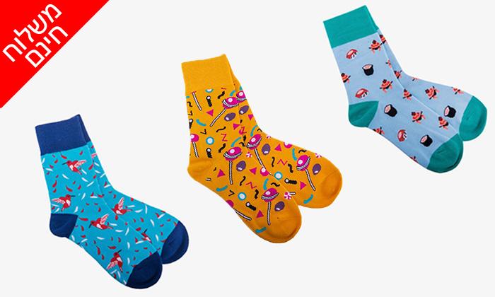 2 3 זוגות גרביים Paint Socks - משלוח חינם