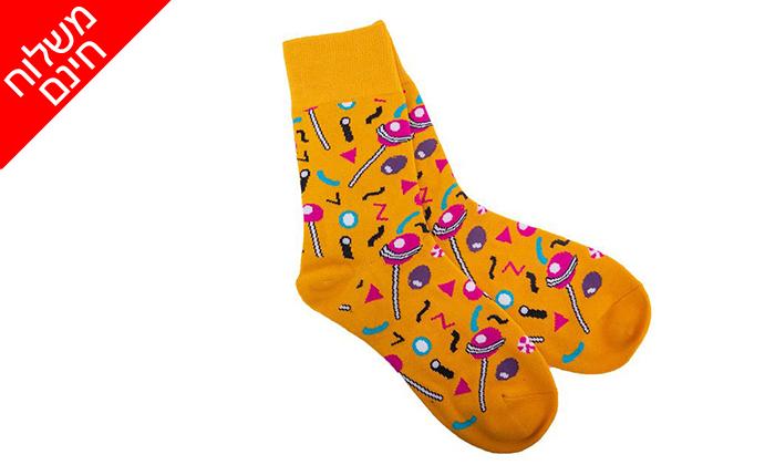 8 3 זוגות גרביים Paint Socks - משלוח חינם