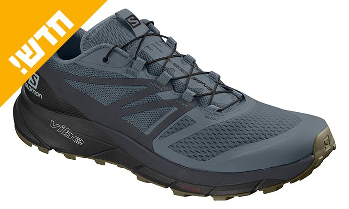 5 נעלי ריצת שטח לגברים סלומון Salomon