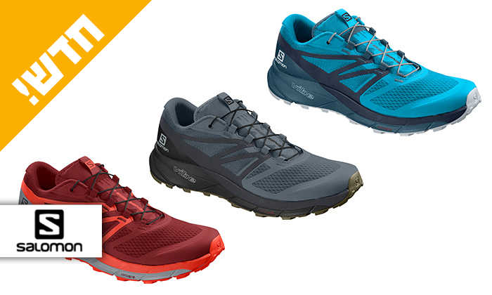 2 נעלי ריצת שטח לגברים סלומון Salomon