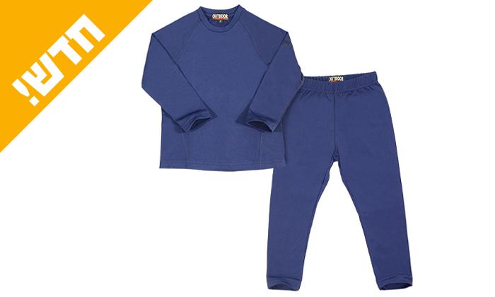 3 חליפה תרמית לילדים OUTDOOR