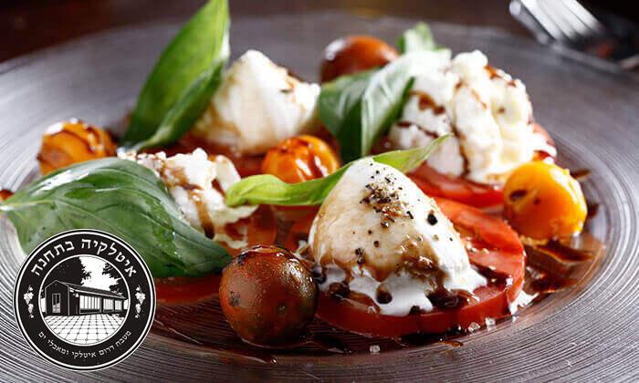 2 איטלקיה בתחנה, נווה צדק - ארוחה זוגית