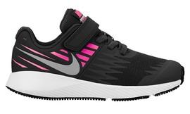 נעליים לילדים ולנוער Nike