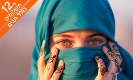 טיול 8 ימים למרוקו, כולל חגים