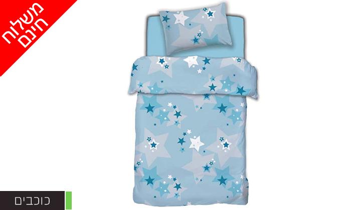 9 סט מצעי ילדים למיטת מעבר HOMESTYLE - משלוח חינם