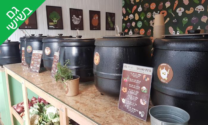 3 מרק ב-Take Away ממסעדת רגע חם - שינקין, תל אביב
