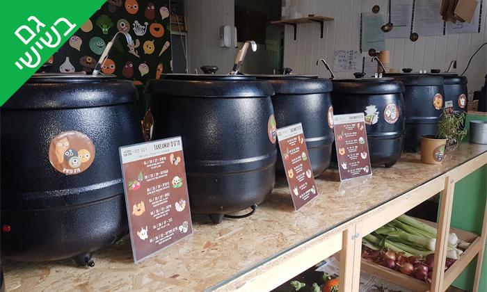 8 מרק ב-Take Away ממסעדת רגע חם - שינקין, תל אביב