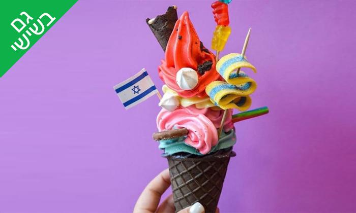 2 גלידה מתחנת גלידה Ice Cream Station - שוק הכרמל, תל אביב