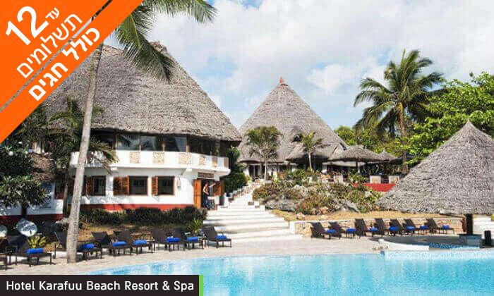 3 קיץ וחגים הכול כלול בזנזיבר - חופים לבנים, קוקוסים ומלון 5 כוכבים