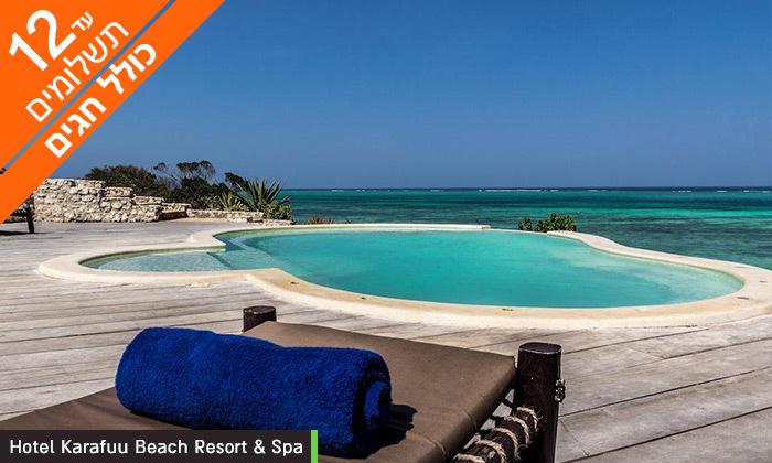 5 קיץ וחגים הכול כלול בזנזיבר - חופים לבנים, קוקוסים ומלון 5 כוכבים