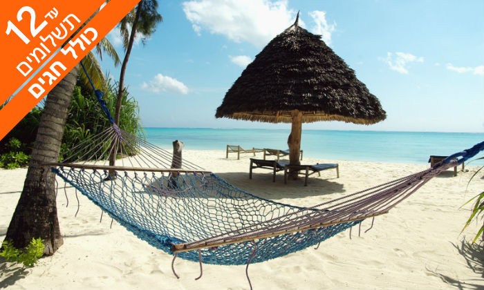 2 קיץ וחגים הכול כלול בזנזיבר - חופים לבנים, קוקוסים ומלון 5 כוכבים