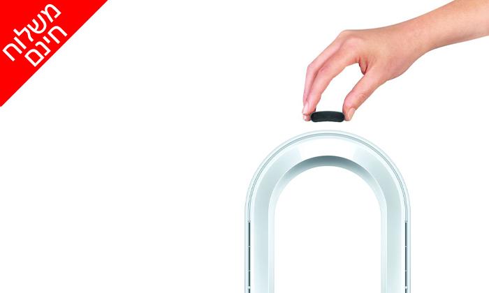 3 מסנן אוויר ומאוורר דייסון Dyson Pure Cool Link אליפסה - משלוח חינם
