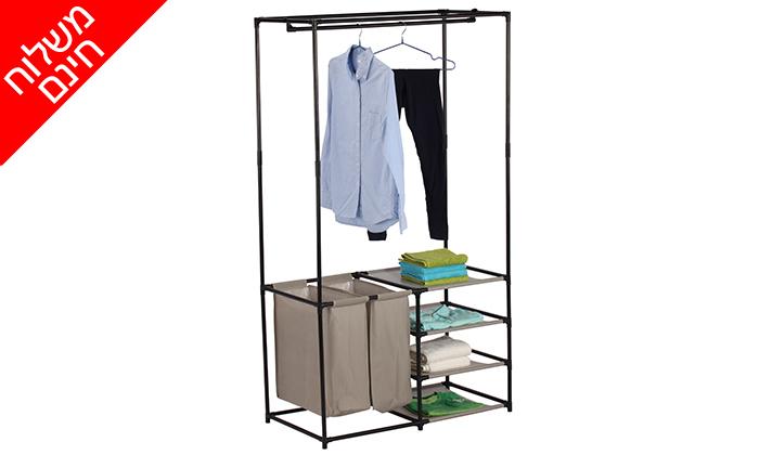 2 מתקן אחסון בגדים עם 2 סלי כביסה - משלוח חינם
