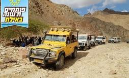 טיול ג'יפים בהרי אילת ומתנה