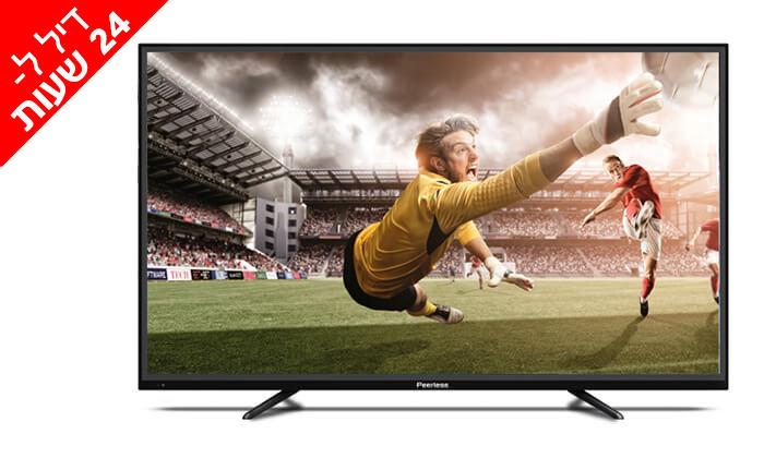 2 דיל ל-24 שעות: טלוויזיה 4K SMART Peerless, מסך 55 אינץ'