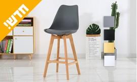 כיסא בר