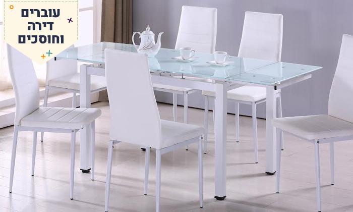 2 פינת אוכל זכוכית ו-6 כיסאות - צבעים לבחירה