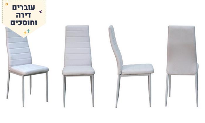 3 פינת אוכל זכוכית ו-6 כיסאות - צבעים לבחירה
