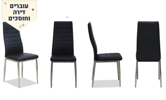 4 פינת אוכל זכוכית ו-6 כיסאות - צבעים לבחירה
