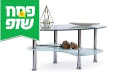 שולחן קפה אליפסה