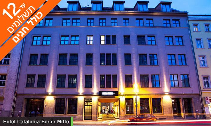 7 קיץ וסוכות בברלין - שופינג, אתרים וחיי לילה
